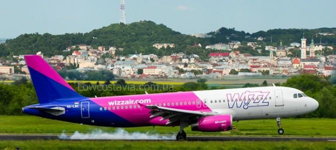 Знижка 20% на всі рейси до кінця весни. Wizz Air проводить одноденний розпродаж