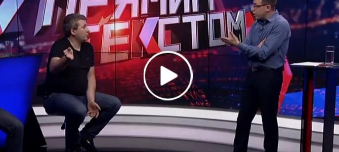 Радикально: Відомого блогера вигнали з ефіру за відмову говорити українською мовою (відео)