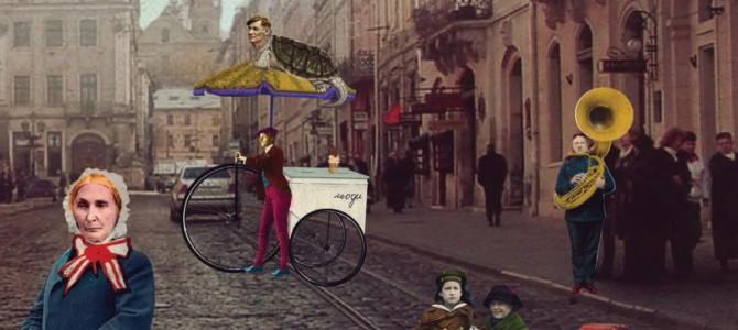 Тест: чи знаєте ви львівську говірку?