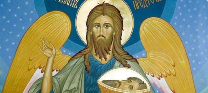 Різдво Іоанна Хрестителя 2017: що не можна робити в це свято