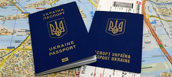 Українці можуть працювати по безвізу не тільки в Польщі