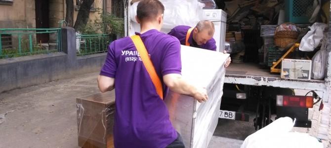 Cпокійний переїзд з мувінговою компанією у Львові