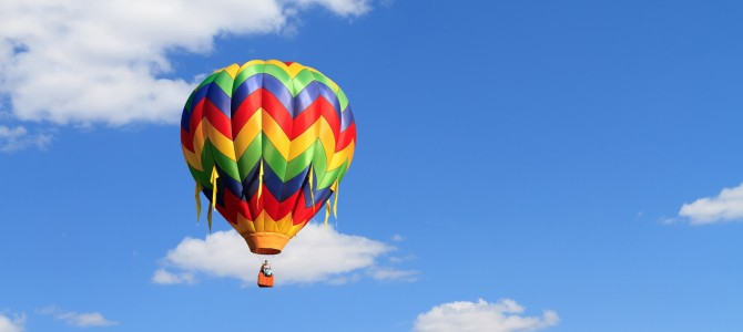 Безкоштовно: на День Незалежності у Львові можна буде покататися на повітряній кулі