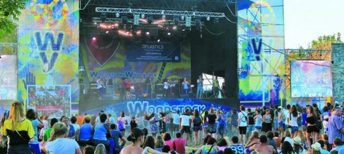 Львів'ян запрошують на фестиваль WOODSTOCK UKRAINE. Програма, вартість, як доїхати