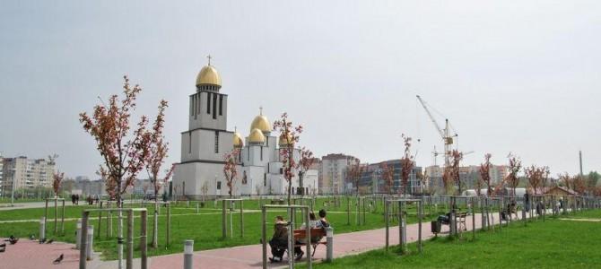 ТОП-9 найпейзажніжих місць у Львові для осінніх прогулянок