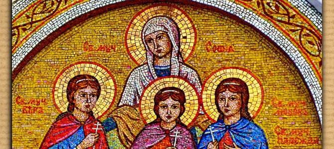 30 вересня – Сьогодні святкуємо Віри, Надії, Любові та Софії (історія свята)