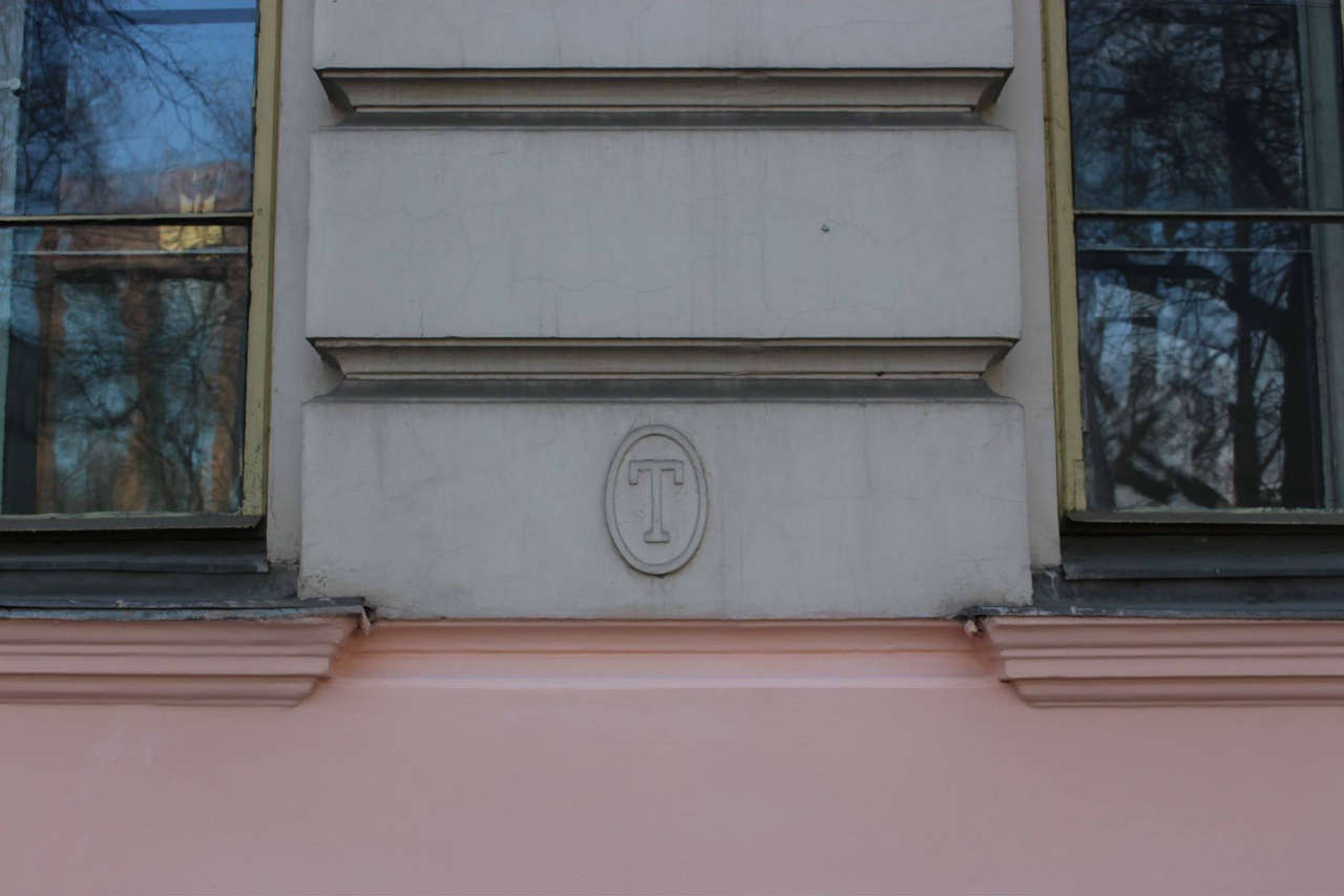 Місця сили Львова
