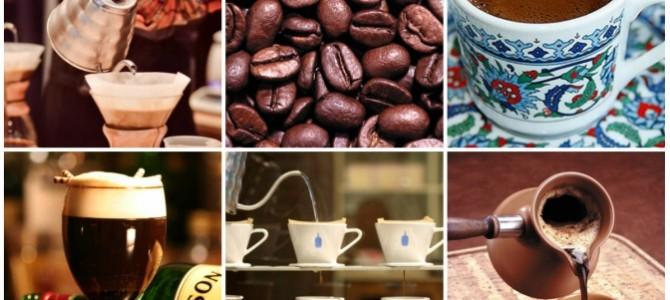 5 смачних рецептів кави, яку можна приготувати вдома