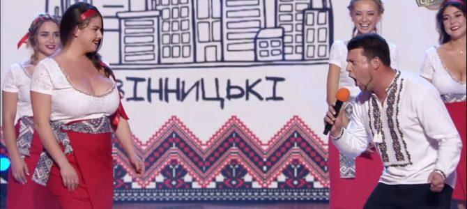 Вінницькі гумористи зірвали овації виконанням пісні «Очі дівочі» (відео)