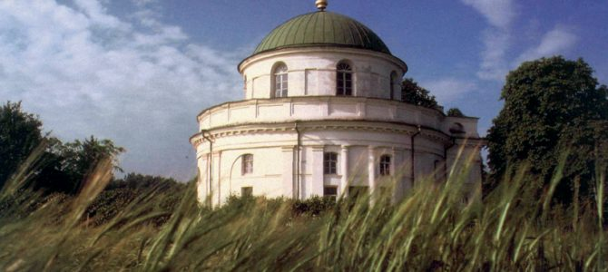 Таємниці українських храмів і церков