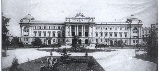 Яке колись призначення мали корпуси Львівського університету