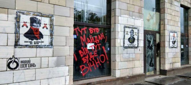 Ікони Революції: Як любов до піару стала ціннішою за пам'ять Майдану