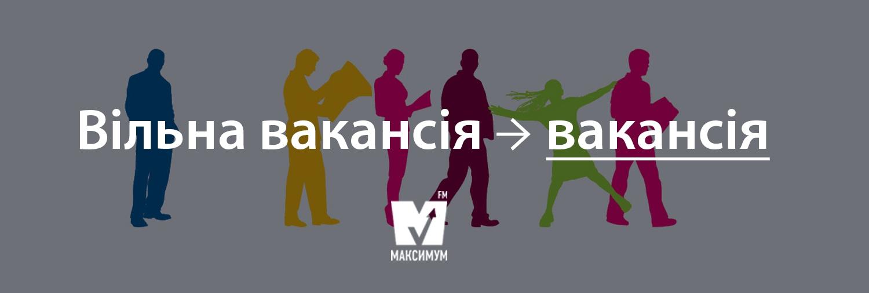 Говори красиво: 20 типових помилок, які ми найчастіше допускаємо в українській мові - фото 200372