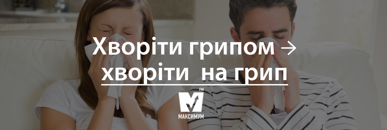 Говори красиво: 20 типових помилок, які ми найчастіше допускаємо в українській мові - фото 200384