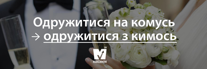 Говори красиво: 20 типових помилок, які ми найчастіше допускаємо в українській мові - фото 200375