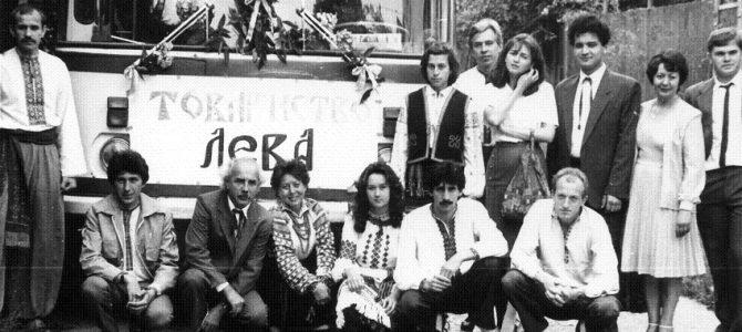 Карнавал революції: Товариство Лева – з чого все починалося (фото)