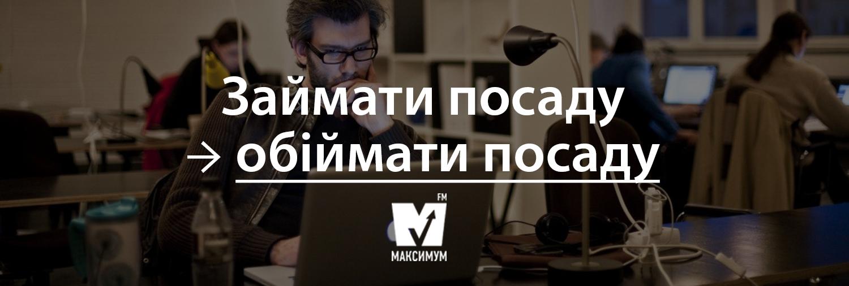 Говори красиво: 20 типових помилок, які ми найчастіше допускаємо в українській мові - фото 200390