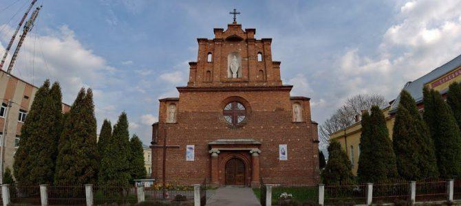 Де провести вихідні: місто, що змінило назву на честь польського короля