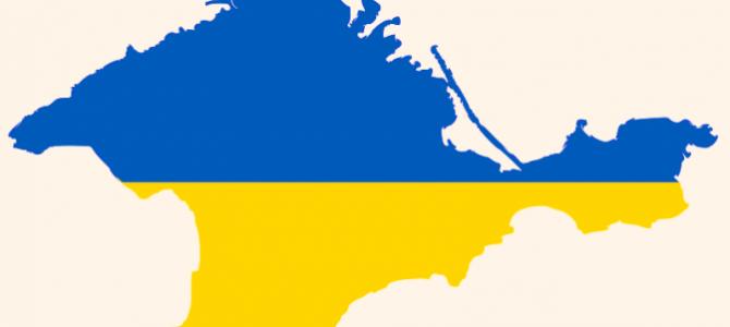 Сімейний Фестиваль Криму у Львові – запрошуємо!