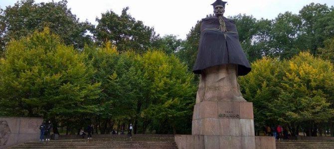 Рідкісні ретрофото будівництва пам'ятника Іванові Франкові у Львові