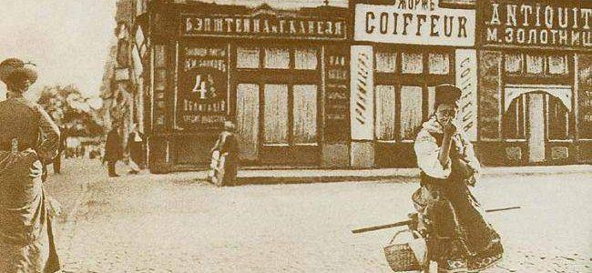 Неповторні українки в ретрознімках столітньої давності