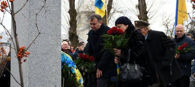 На місці криївки: у Львові відкрили пам'ятний знак головному командиру УПА