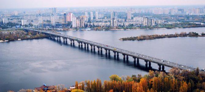 12 Instagram-каналів українських міст