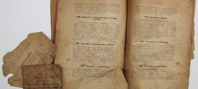 Що їли галичани 100 років тому: стара книга рецептів