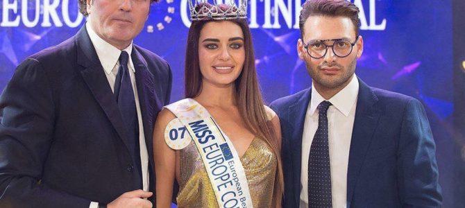 """Українка отримала перемогу в """"Miss Europe Continental-2017"""""""
