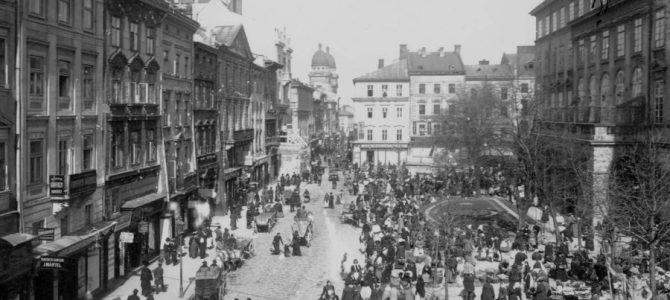 Невідомий Львів: куди львів'яни ходили за покупками сторіччя тому