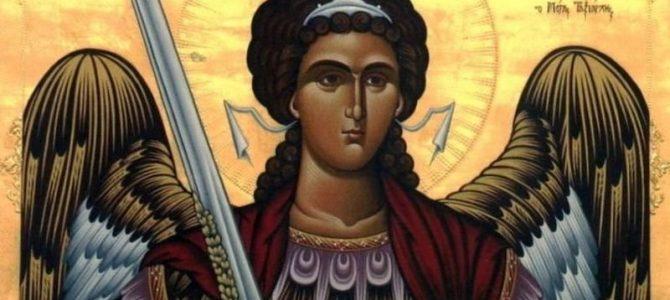 21 листопада – День святого Михайла