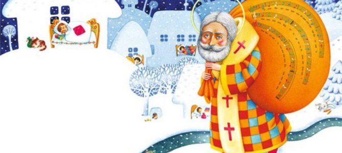 До Дня святого Миколая у Львові працюватиме ярмарок