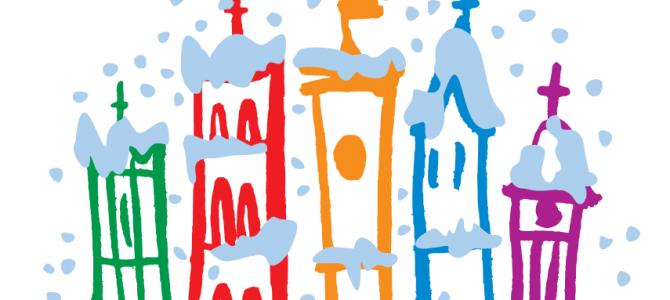 Оновлена програма новорічно-різдвяних святкувань у Львові