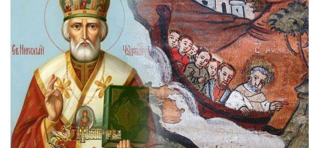 Невідомі таємниці святого Миколая