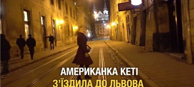 Дивовижна романтична атмосфера, мило й затишно – американка поділилась враженнями після відвідин Львова (відео)