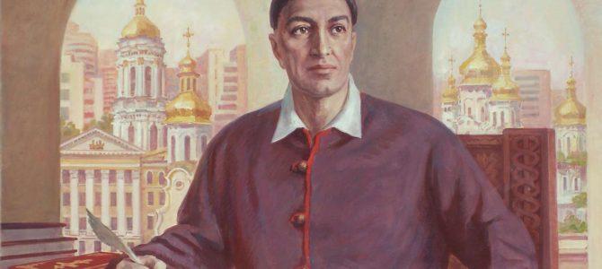 15 лайфхаків від Григорія Сковороди, як мудро прожити життя