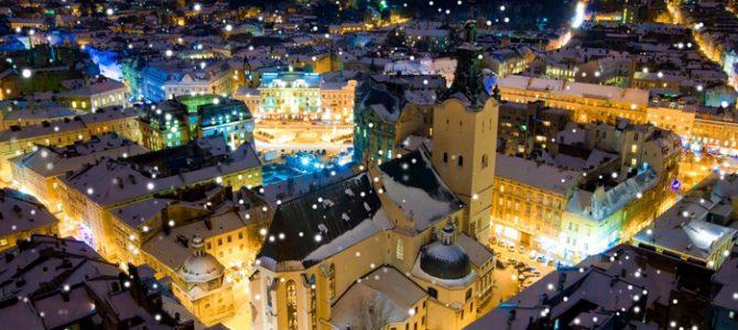 Christmas по-львівськи: містян і туристів кличуть на джаз-коляду