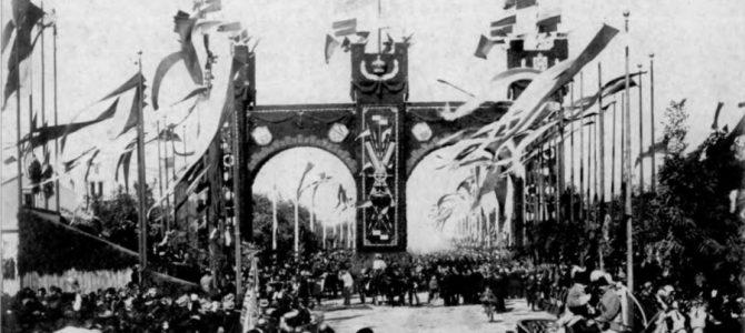 Як виглядали старовинні тріумфальні арки Львова (фото)