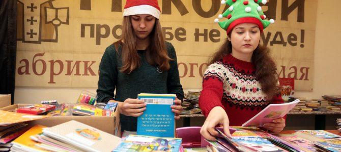 Подаруй книжку: у Львові відкрилася Фабрика Святого Миколая