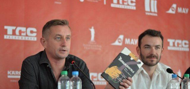 Фільм за романом Жадана «Ворошиловград» покажуть восени 2018 року під назвою «Дике поле»