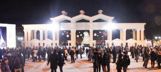 Парк культури запрошує святкувати Новий рік дві ночі поспіль
