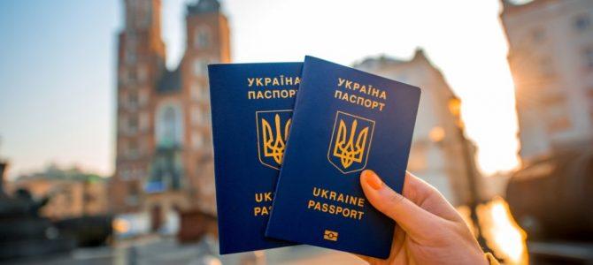 Досягнення українців у 2017 році, якими варто пишатися