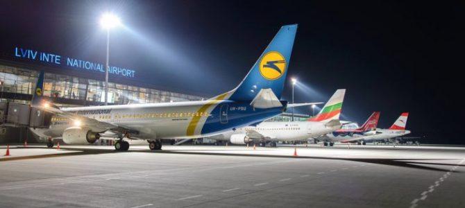 """""""Я вважаю, що це найкращий аеропорт"""" – канадійка залишилась вражена львівським летовищем"""