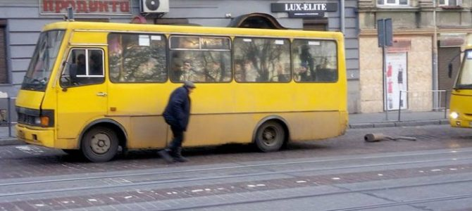 У мережі іронічно показали, чому у Львові проїзд має коштувати 100 гривень