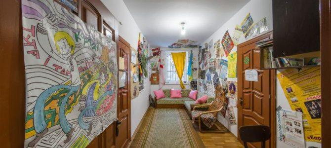 Дешево і комфортно: 15 сучасних хостелів України
