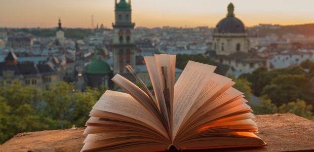 Українські книжкові новинки 2017 року