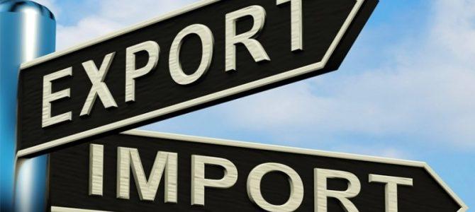 Рада обмежила безмитний імпорт товарів до України