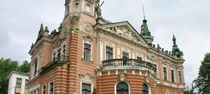 Невідомий Львів: Палац Дуніковського – історія та фото Національного музею