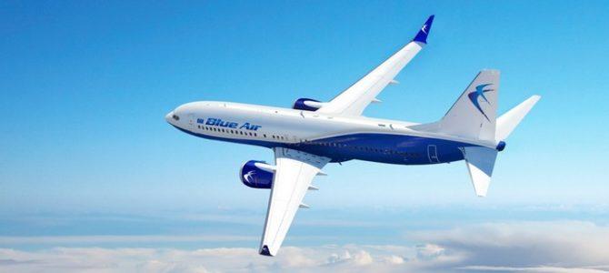 Між Львовом і чеським Брно відкриють регулярне авіасполучення