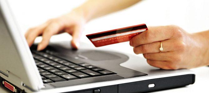Треба повернути електронний квиток: що робити?